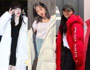 예린·나은→이주연·이유비가 선택한 생존템 '컬러 롱패딩'