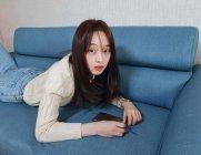 '터치' 김보라, 소파에 누워 빛나는 미모 과시