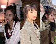 제니·조이·아이유·효정의 탑골 감성 아이템 '곱창밴드'
