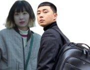 '이태원 클라쓰' 박서준·김다미, 단밤 사장과 매니저의 특별한 '백'