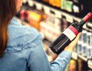와인 평론가 점수, 믿을만 할까?