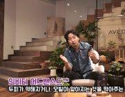 박스까남 신동헌의 데일리 탈모 관리 비법 담긴 영상 공개