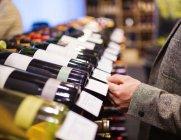 비싸기로 소문난 세계 와인들