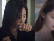 품절까지? 한소희가 숨기고 김희애가 발견한 '립밤'