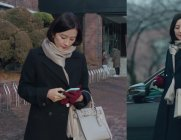김희애가 선택한 가방, 살아있는 패션 포인트