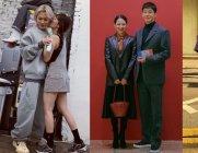 사랑꾼들의 #럽스타그램♥ 속 커플룩