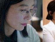 김희애, 전미도, 최강희의 아이웨어는?
