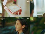 '더 킹' 김고은이 선물받은 목걸이에 담긴 의미는?