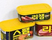 [드드림] 햄으로 육포를 만들어요