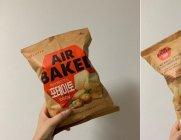 블랙핑크 제니 감자칩 '에어베이크드', 직접 먹어보았다!