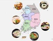 '소주'를 부르는 지역별 향토 음식