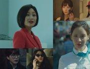 서현X김효진, 다양한 스타일링 선보이는 비주얼 사기꾼