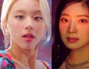 채영·다현 눈과 볼이 반짝반짝