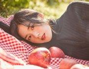 정은채의 힐링 타임