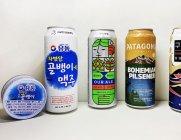 신상 털이범 에디터의 '핫한 맥주' 시음기