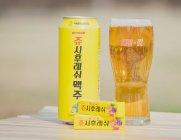 껌 맛 맥주?! 편의점 3사 신상 맥주 시음 후기