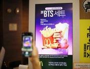아미 에디터 등판♥ 맥도날드 'The BTS 세트' 리뷰!