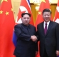 '트럼프와 동급으로' 시진핑, 김정은 파격 예우…新밀월 과시