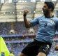 러시아 월드컵, 조별 순위 및 16강 진출국은?