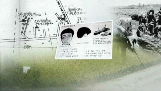 이춘재 연쇄살인사건 수사본부 소속 경찰관 숨진 채 발견(종합)