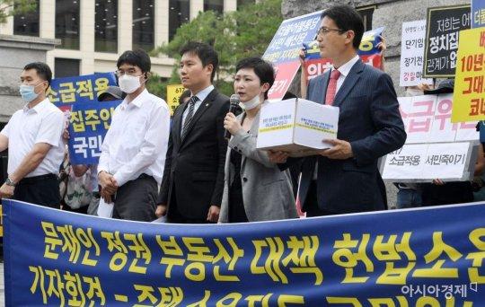 부동산대책 비판하는 이언주 상임대표