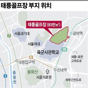 태릉 1만· 과천청사 부지 4천가구 짓는다(종합)