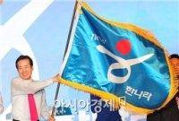 [정치, 그날엔…] 한나라당-한국당 '대표' 모두 경험한 단 한 명 홍준표
