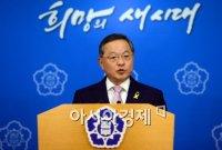 '국민검사' 안대희, 현실 정치의 벽 경험한 '마포대전'