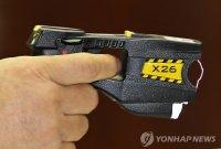 [2020국감]경찰 보유 테이저건 10개 중 4개는 10년 초과 '노후 제품'