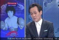 '복싱 챔피언' 장정구, 폭행 혐의로 檢 송치