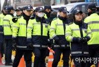 의무경찰, 공무 중 순직 인정범위 확대