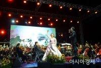 순천만국제교향악축제, 8월 개최…조수미, 금난새, 이무지치 등