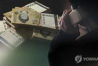 고율의 이자로 현혹해 114억 가로챈 40대 주부 … 징역 9년 선고