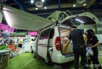 [세법시행령]캠핑카 개조전 車가격 과제표준서 제외·소액접대비 3만원까지 인정