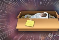 한파속 빌라 앞에서 신생아 알몸으로 숨진 채 발견 … 20대 엄마 검거