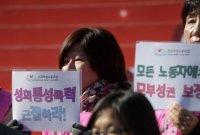 연세대·조선대·전주교대 등 성희롱·성폭력 예방교육 2년 연속 부진