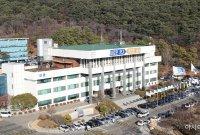 경기도 '지방자치 박람회' 준비 추진단 출범