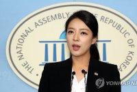 """""""눈 부라린다니? 격 떨어져"""" 배현진, 김부겸 공개 비판"""