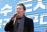 """정청래 """"주호영, 사실상 개천절 집회 독려…말이냐 막걸리냐"""""""