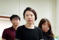 '고유정 사건' 전 남편 유해 추정 물체, 김포서 발견
