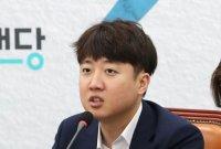 바른미래 윤리위, 이준석 최고위원에 '당직 직위해제' 중징계