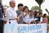 '강사법'에 내몰린 시간강사 2000명에게 연구비 280억 지원