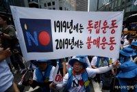 정부, 日 수출규제 대응 '현장지원단' 가동…1대 1 밀착 상담