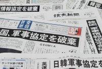 지소미아 후폭풍…경제 불확실성 가중