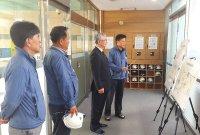 가스公, 수도권 현장 안전점검…안전관리 강화·청렴의식 강조