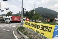 전국 최대 홈플러스 신선물류센터… 노노갈등에 결국 폐쇄