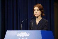 문 대통령, 9월 1~6일 태국·미얀마·라오스 순방