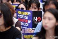 NO JAPAN 힘빠지나…유니클로 매출 회복, 항공노선 재개