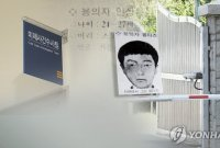 """""""자백 안 하면 사형"""" '화성 8차 사건' 범인 윤 씨 """"혹독한 고문 받아"""""""