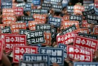 """조국 사퇴에도 '규탄 집회' 대학생 집행부 집회 예고…""""文대통령에 묻는다"""""""